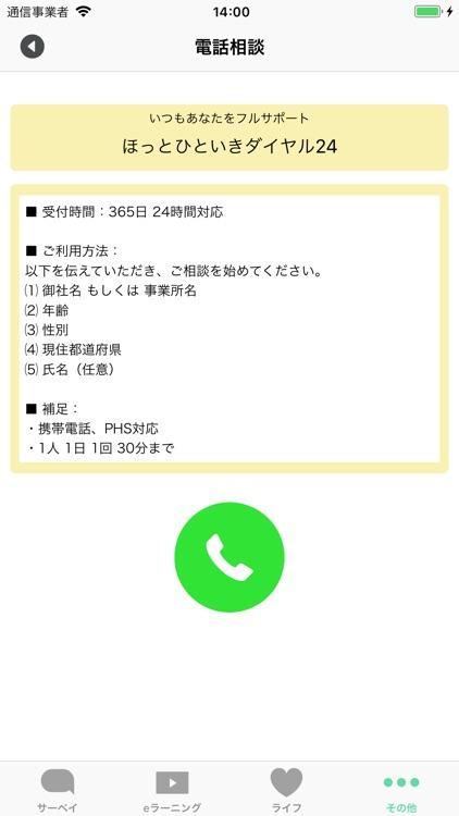 lafool screenshot-5