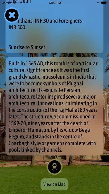 Indian Historical Places - PRO screenshot-5
