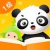 竹子阅读 1级— 专注儿童中文分级阅读