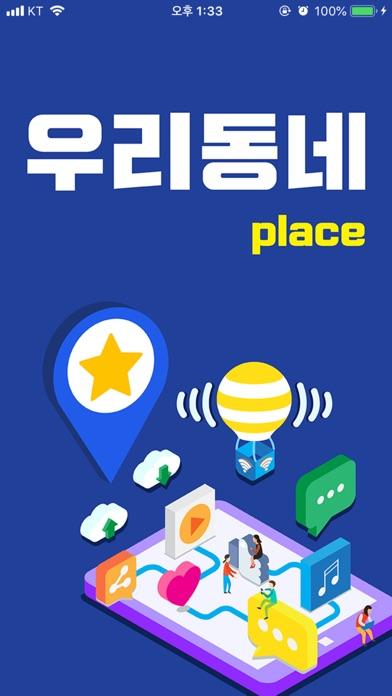 요가현 app image