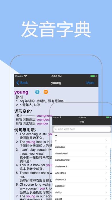 Screenshot for 新概念英语全四册 - 学习英语口语听力单词 in Netherlands App Store