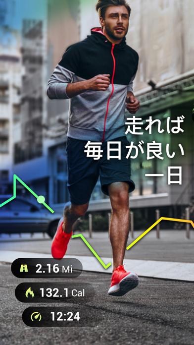 Leap: マップ・マイ・ラン、ランニングアプリのおすすめ画像1