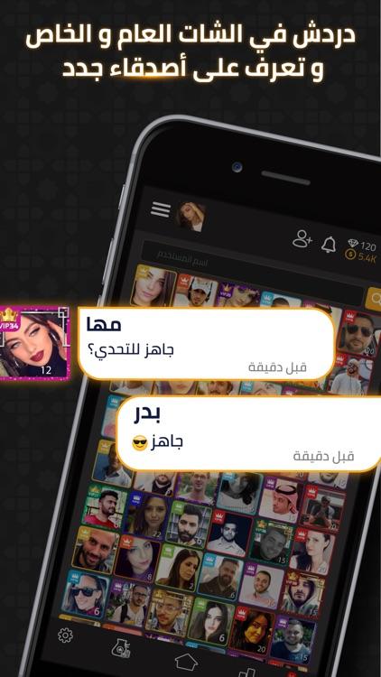 VIP جلسات screenshot-3