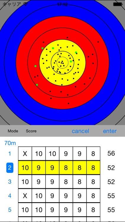 Archery Recorder