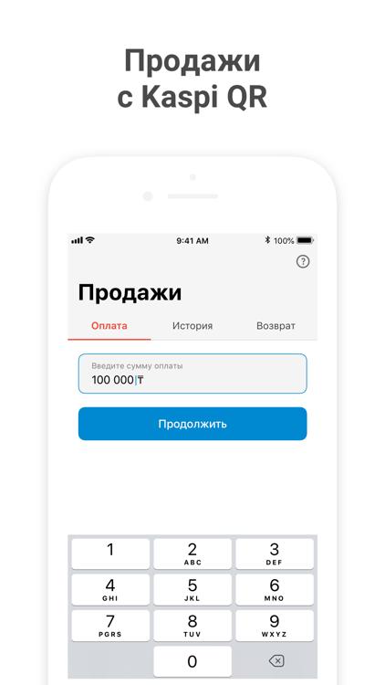 каспий банк беззалоговый кредит