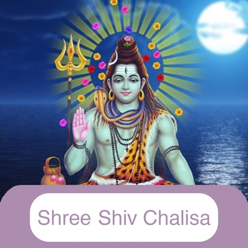 Shree Shiv Chalisa Audio