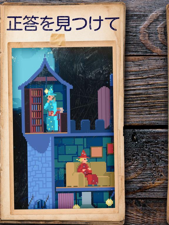 フォトグラフ·パズル·ストーリーのおすすめ画像4