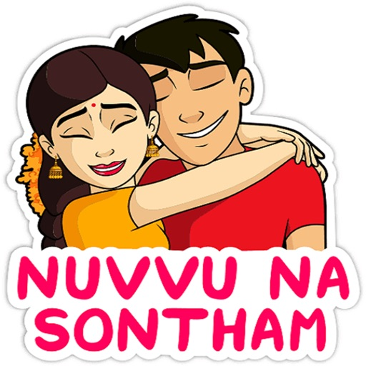 Telugu Love Stickers image