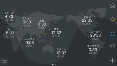 map:clock - 世界時計のおすすめ画像2
