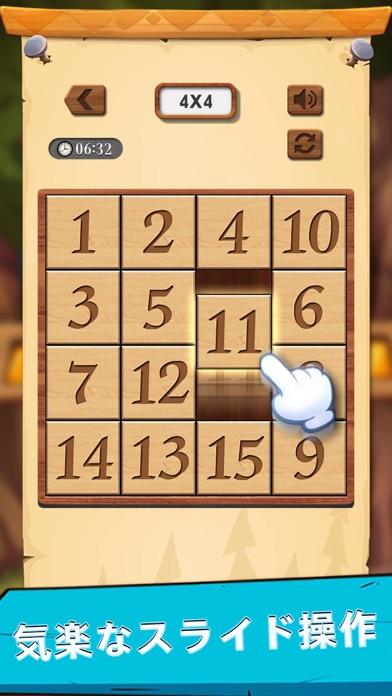 ナンバーパズル - 数字パズルゲーム 人気のおすすめ画像6