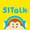 51Talk青少儿英语-少儿英语外教1对1