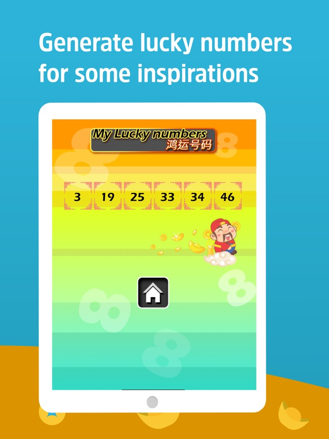 Tio! Toto on the App Store