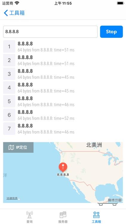 DNS Lite screenshot-4