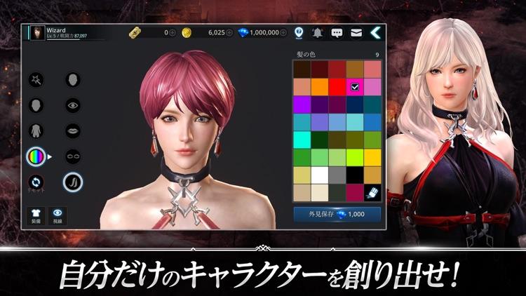 DarkAvenger X - ダークアベンジャー クロス screenshot-8