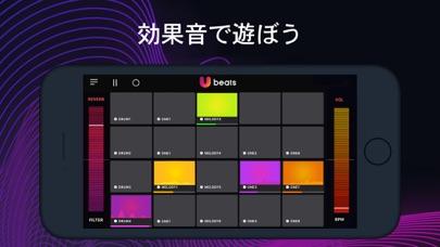 Ubeats - DJ用音楽アプリ.ドラムラインとサンプルのおすすめ画像4