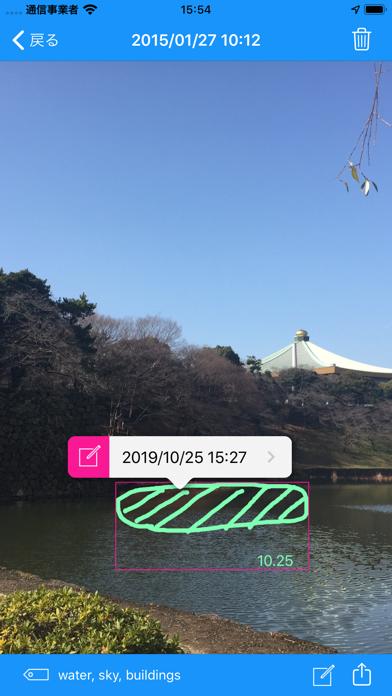 Photo Map Memoのスクリーンショット4