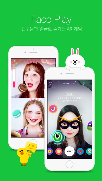 라인 LINE for Windows