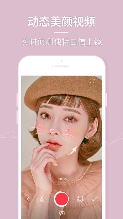 Beauty Camera – Selfie Cam screenshot-3