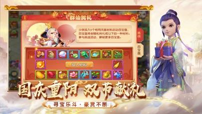 梦幻西游 for windows pc