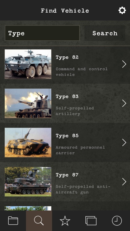 Modern Military Vehicles screenshot-3