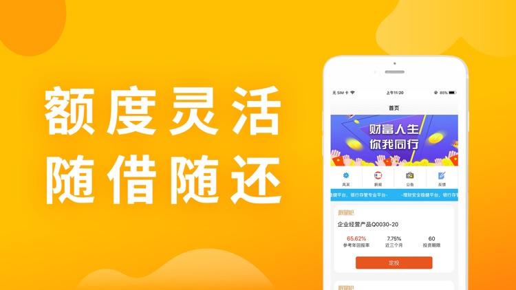 借钱鸭–手机贷款之借贷借款平台