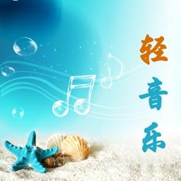 100 music music