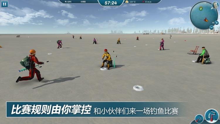 冰钓大师 screenshot-2