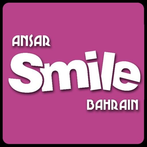 Ansar Smile Bahrain iOS App