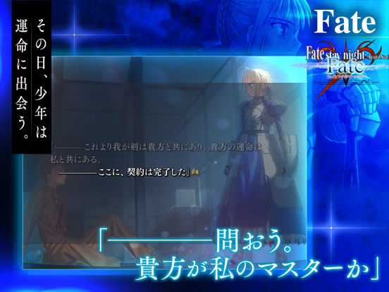 Fate/stay night [Realta Nua]のおすすめ画像3