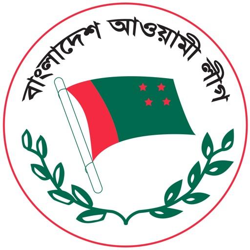 Joy Bangla Joy Bangabandhu