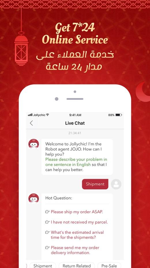 2ecc17b1df293 Jollychic- جولي شيك 版本记录 - iOS App版本更新记录