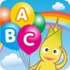 英語学習ができる幼児向け知育アプリ!ABC GooBee