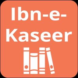 Tafseer ibn kasir