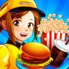 シネマパニック:料理ゲーム