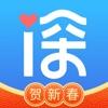 i深圳-深圳市统一政务服务APP