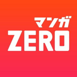 Manga ZERO -Manga japonais