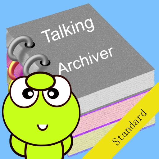 Talking Archiver Lite