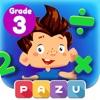 子供用算数ゲーム.