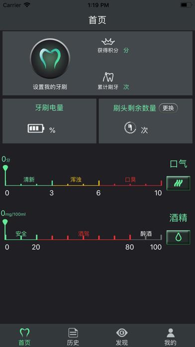 Magiteeth screenshot 1