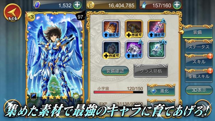 聖闘士星矢 ゾディアック ブレイブ screenshot-5