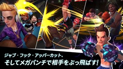 ボクシングスター (Boxing Star)のおすすめ画像3