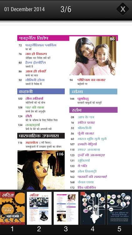 Sarita India Magazines