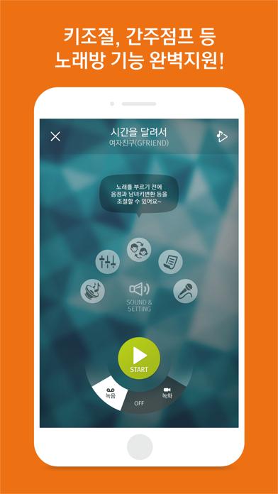 TJ노래방 : 녹음 및 소셜, 고음질 반주 MR 노래방 for Windows