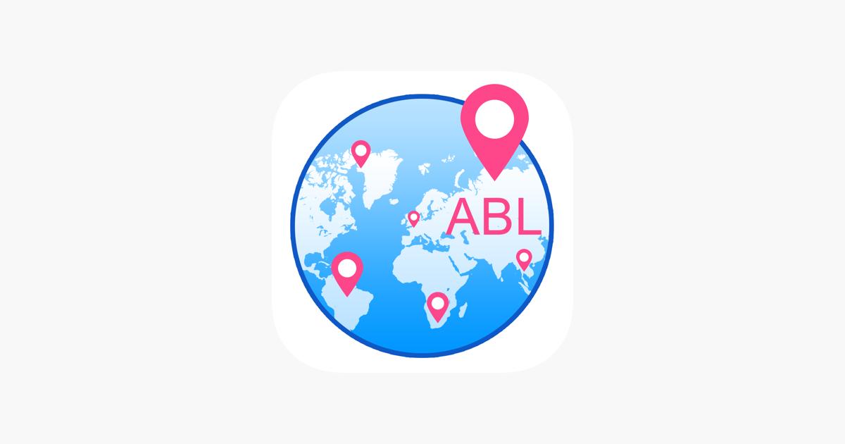 AIBEILE on the App Store