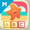 ABC My First Letters Puzzle