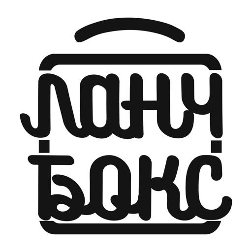 Ланч бокс | Белгород