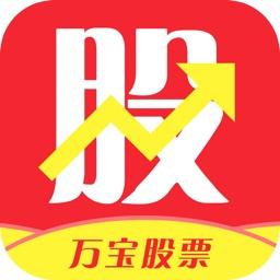 万宝股票策略-行情app