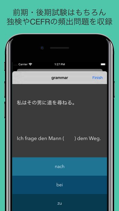 ドイツ語 文法 - ドイツ語検定・国際試験対応のおすすめ画像2