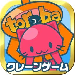 Claw machine - Toreba