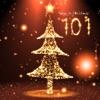 クリスマスカウントダウン3Dシーン
